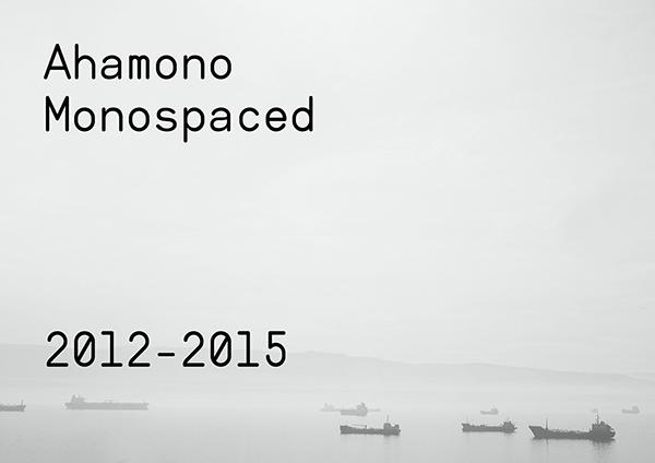 Ahamono 1
