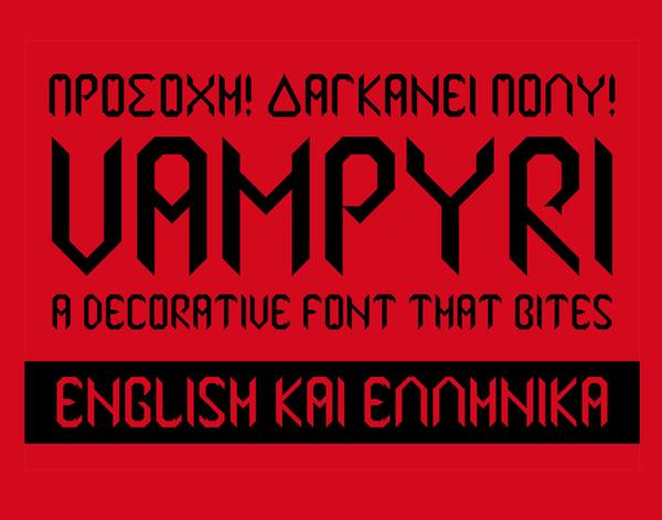 Vampyri