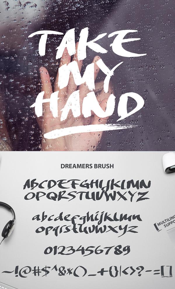 Dreamers-Brush 02