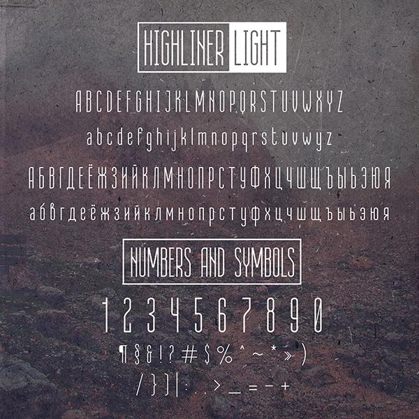 highliner1