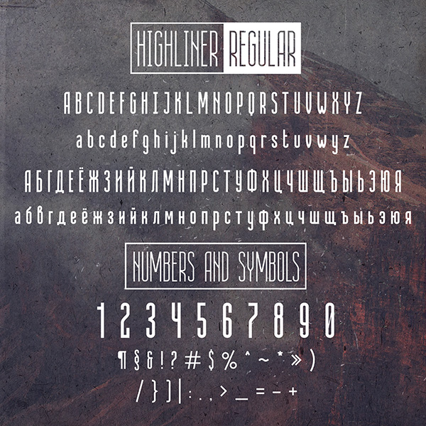 highliner2